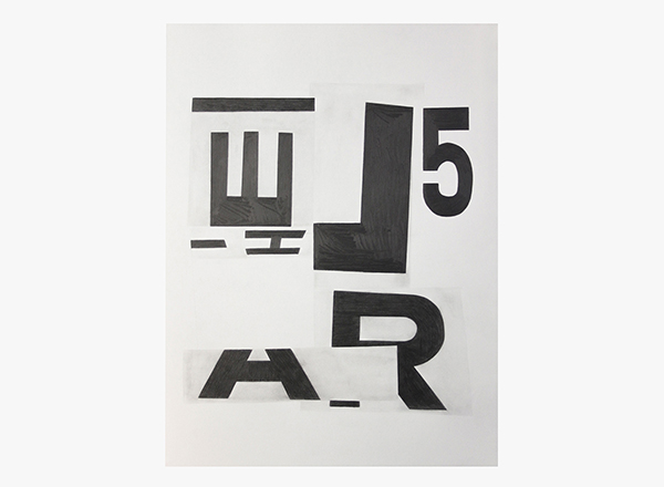 Image of E5R / D.F. Graphite Drawing